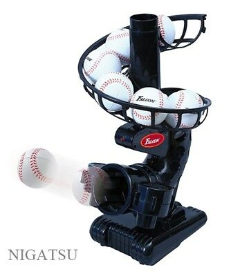 NEW FALCON FTS-118 Pitching machine for Baseball Batting Practice from Japan