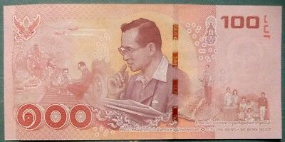 Thailand 100 Baht Commemorative Note,  Just Released, 2017, P - New