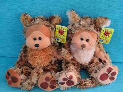 Beanie Kids - Pounce The Jaguar Bear- Bk 543 - Mutation & Common Soft Plush Rare