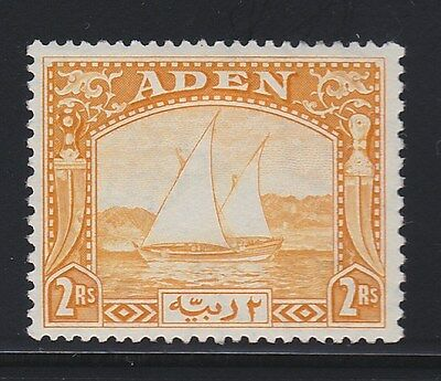 "Aden 1937 KGVI ""Dhows"" 2r Yellow MLH. SG10"