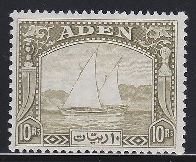 "Aden 1937 KGVI ""Dhows"" 10r Olive Green MLH. SG12"