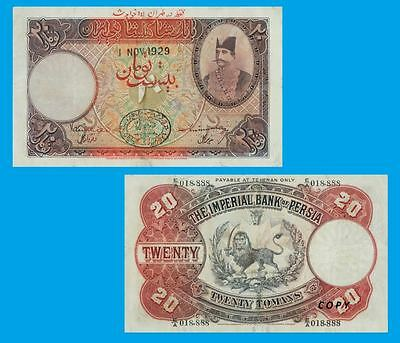 Persia 20 Tomans note 1929 Imperial bank of Persia. UNC - Reproduction