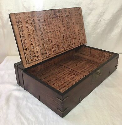Antique/Vtg Wood&Brass Hinged Document Decor Box Trunk Chest Chinese Asian/India