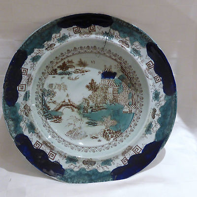 Old Oriental design bowl