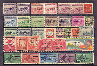 Pakistan Stamp Bangladesh Machine Overprint 33Different Very Rare Collection Mnh