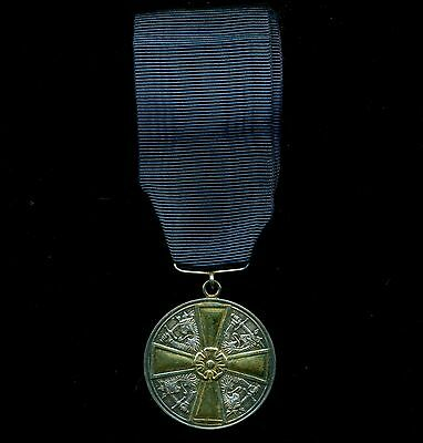 Finnish Medal of the White Cross 1.Class with Gold Cross Silver/Case