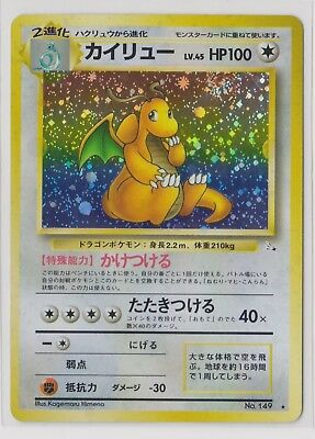 Japanese Holo Dragonite Fossil No. 149 Pokemon Card PLAYED