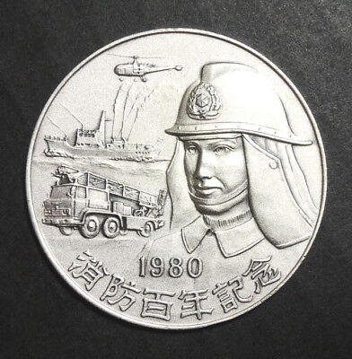 Pure Silver! Vintage Japanese Fireman Firefighting 100th Anniv. Medal Badge Coin