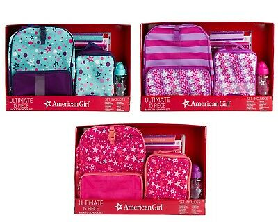 American Girl Ultimate 15pc Back To School Backpack Lunch Box Set Stars NIP