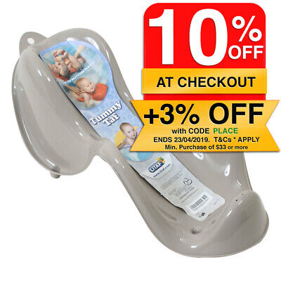 Litaf Tummy Taf Newborn Baby Bath Time/Wash Seat/Strong Suction Cup/Holder/Beige