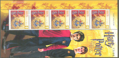 Isle of Man -Harry Potter & Goblet of Fire complete sheet mnh
