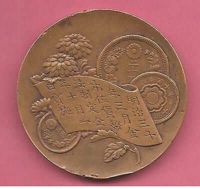 Japan GB Commemoration of the 15th Anniversary of Gold Standard 1912 Medal. Rare