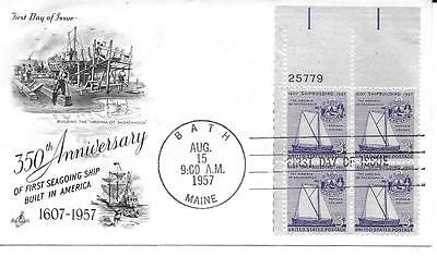 Scott #1095 - 1st Seagoing Ship built in America FDC - plate block