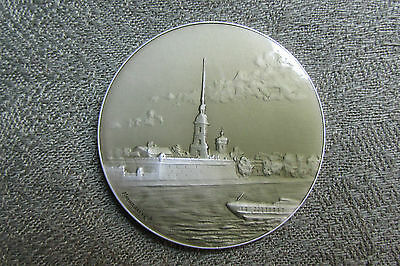 Russian Medal / Medallion -- Peter and Paul Fortress -- St Petersburg