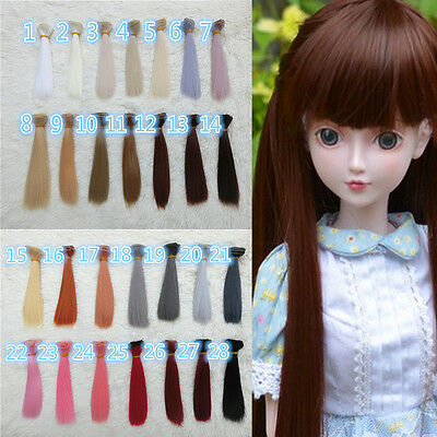 28 Colors DIY Long Straight Hair Wig for 1/3 1/4  Dollfie  Dolls Gift Pro.