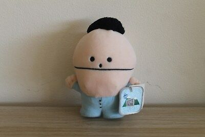 Vintage South Park Ike Plush With Tags 1998 - Superb - sept17