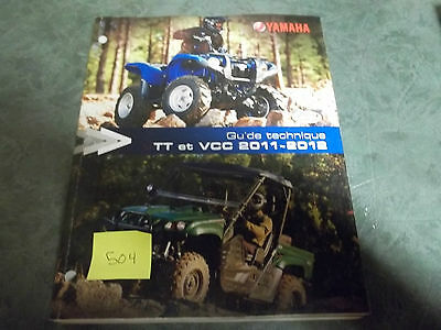 Yamaha dealer manual  technical update ATV SxS 2011-2012