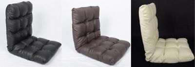 New Folding Floor Gaming Chair Adjustable Lounger Sofa Lazy Seat Faux Leather