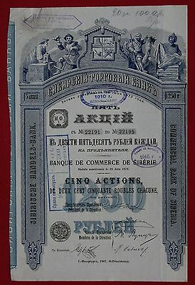 1907 Banque Commerce Siberie R1250 Commercial Bank of Siberia