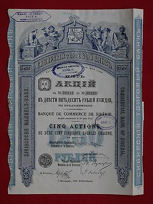 1909 Banque Commerce Siberie R1250 Commercial Bank of Siberia