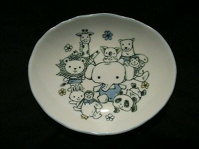 Schen Porcelain Japan Baby Zoo Animals Contoured Oval Dish, EUC!