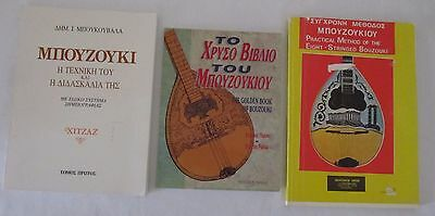 3x Greek Bouzouki Music Sheet Books – In Both English & Greek