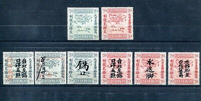 The Dragon and Horse stamps of Formosa (Taiwan)