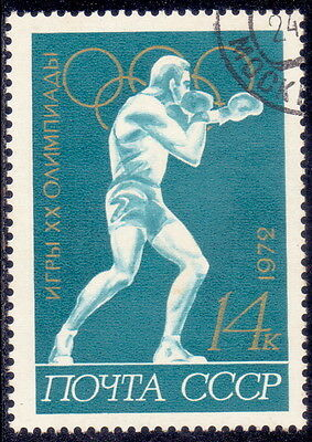 Ussr Russia Stamp Boxing -Sports - Olympic 1972.