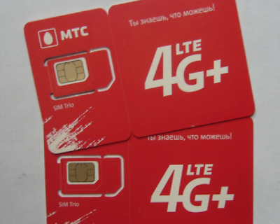 Mtc (Mts) Russian Sim Cards - 1=2 Special Offer Sale - New