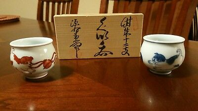 Japanese 2 Cup Porcelain Sake Tea Set Painted Cat New In Box Signed