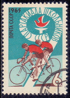 Ussr Russia Stamp Cycle racing  -  Sports.