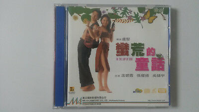 In the Lap of God VCD - 1991 - Roy Cheung, Irene Wan, Francis Ng - 蠻荒的童話
