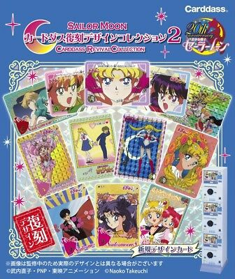 Sailor Moon Carddass Revival Collection 2 Trading Cards Bandai Japan