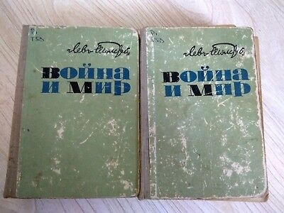 Vintage USSR Soviet Russian Book WAR AND PEACE Leo Tolstoy Война и Мир