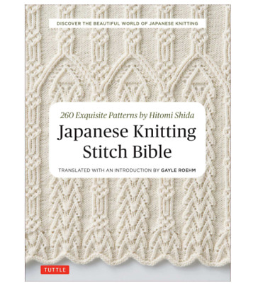 The Japanese Knitting Stitch Bible: 260 Exquisite Designs by Hitomi Shida  (2017
