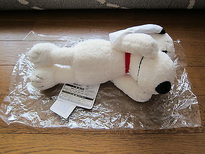 Brand New Small Snoopy Uniqlo Kaws Plush Toy Limited Item