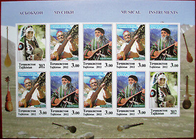 Tajikistan  2012  Musical  Instruments  imperforated  M/S  MNH
