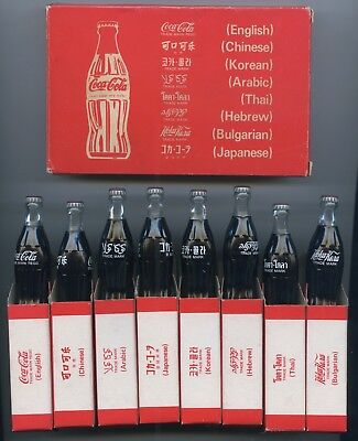 New Old Stock Boxed Set Of 8 Miniature Coke Bottles Different Languages Aaa+++