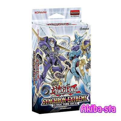 Yugioh English SDSE Structure Deck Synchron Extreme 1st Edition Factory Sealed!