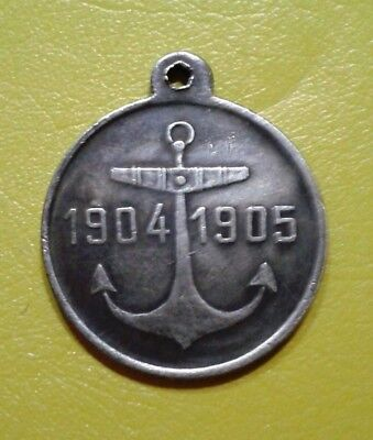 Medal of the Russian Empire hike squadron of Admiral  Rozhdestvensky to the Far
