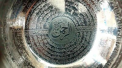 Brand New Islamic  Engraved Quran Verses Surah Rehman Bowl New