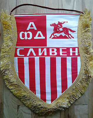 pennant Sliven Bulgaria bandierina wympel gagliardetto football wimpel