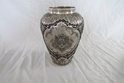 Baluster Persian Silver Vase