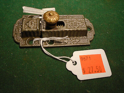 VINTAGE EASTLAKE CABINET LATCH w/ BRASS KNOB & w/KEEPER   (9671)