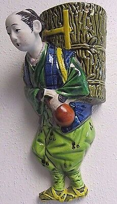 Antique Oriental Japanese Banko Ceramic Man Wall Pocket Vase Japan