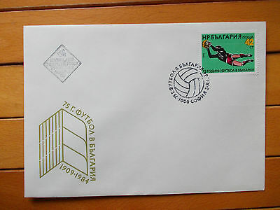 First Day Cover 75 years football in Bulgaria