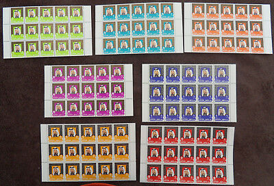 Qatar 1977 Shaikh Khalifa Definitive Sg#624-630 Set In Blocks Of 15 Mnh Stamps