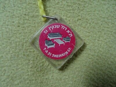 Old plastic Keychain vtg  israel tel aviv sheinkin 51 furniture shop