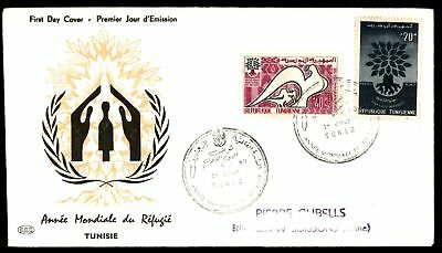 Mayfairstamps TUNIS 1960 NATIONAL REFUGEE YEAR PAC CACHET ON FDC COMBINATION UNS