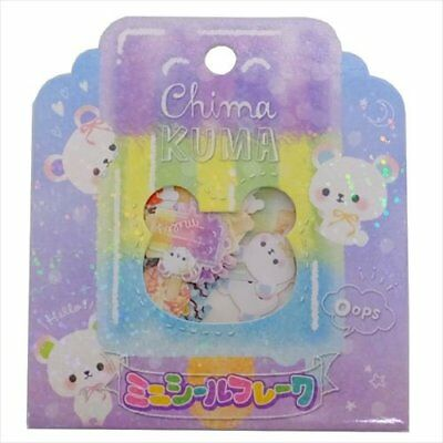 Qlia  Chima Kuma Bear 42 pcs NEW  flake seal